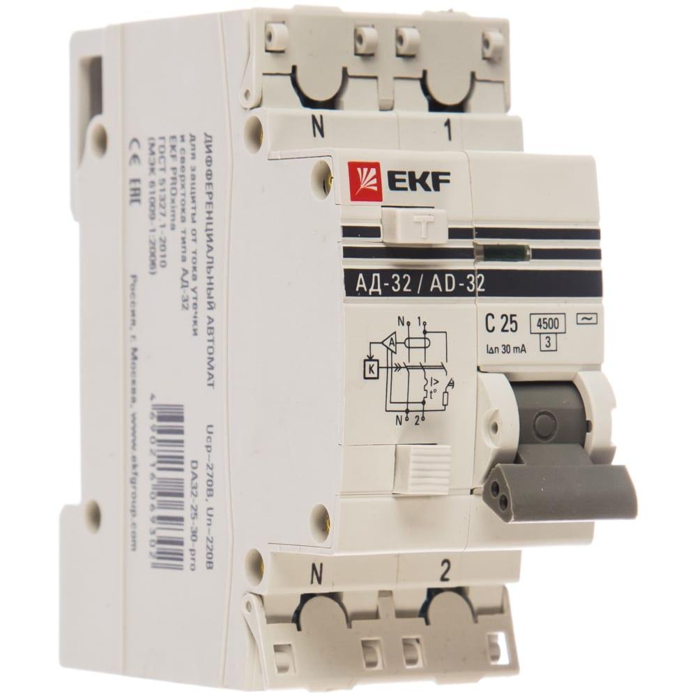 Автоматический выключатель дифференциального тока 1п+n c 25a 30ma ac ад-32 ekf proxima da32-25-30-pro 303879