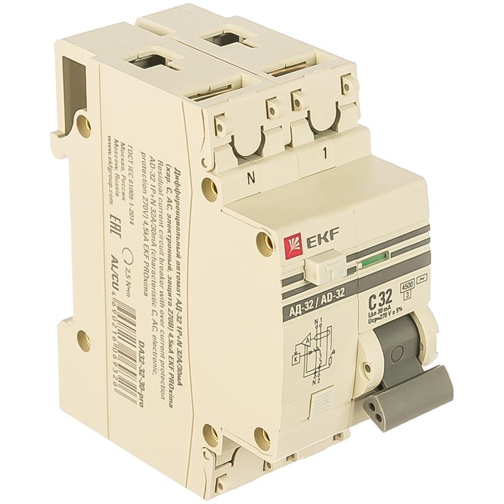 Купить Автоматический выключатель дифференциального тока 1п+n c 32a 30ma тип ac ад-32 ekf proxima da32-32-30-pro 303880
