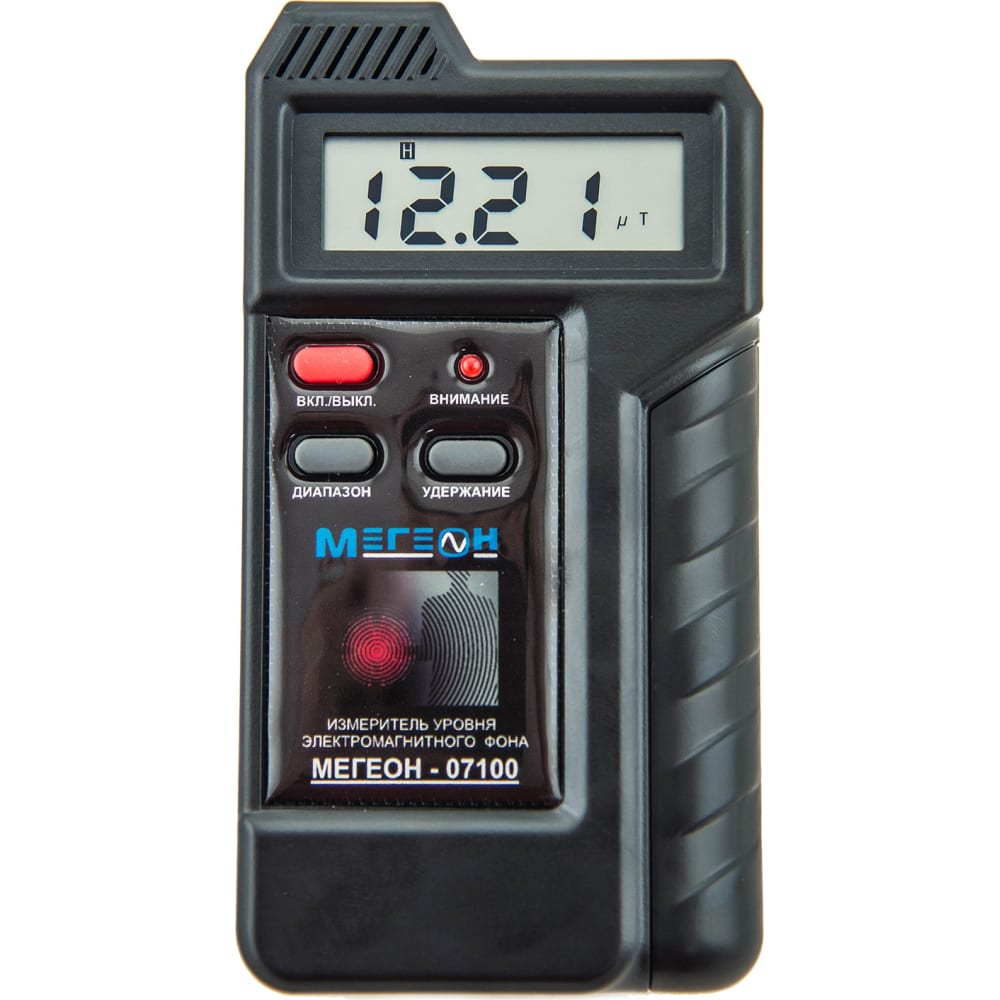 Измеритель уровня электромагнитного фона мегеон 07100