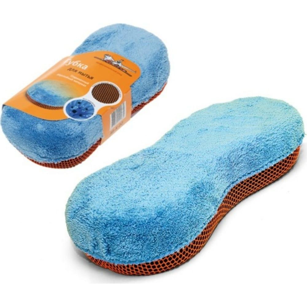 Купить Губка для мытья из микрофибры и коралловой ткани airline ab-k-02