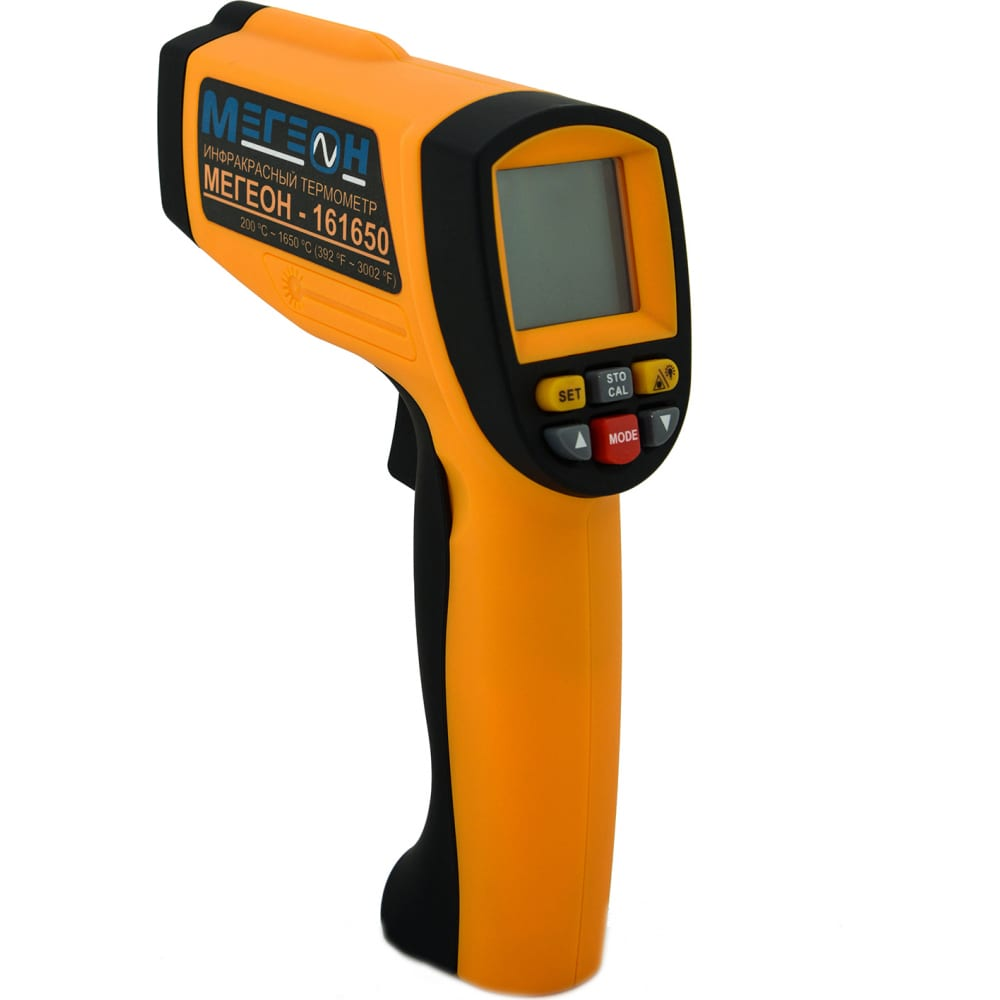 Измеритель температуры мегеон 161650