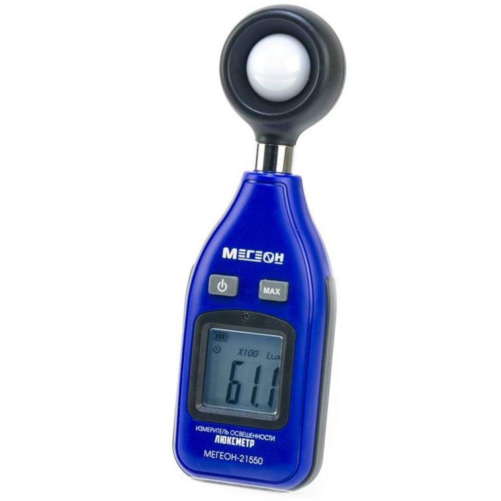 Измеритель освещенности | люксметр мегеон 21550