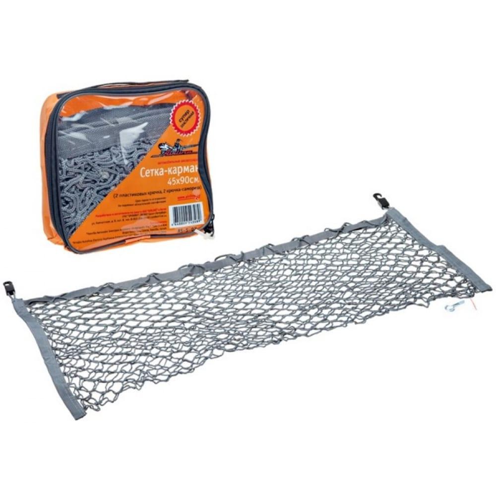 Купить Сетка (карман, 45х90 см, 2 пластиковых крючка, 2 крючка-самореза) airline as-s-02