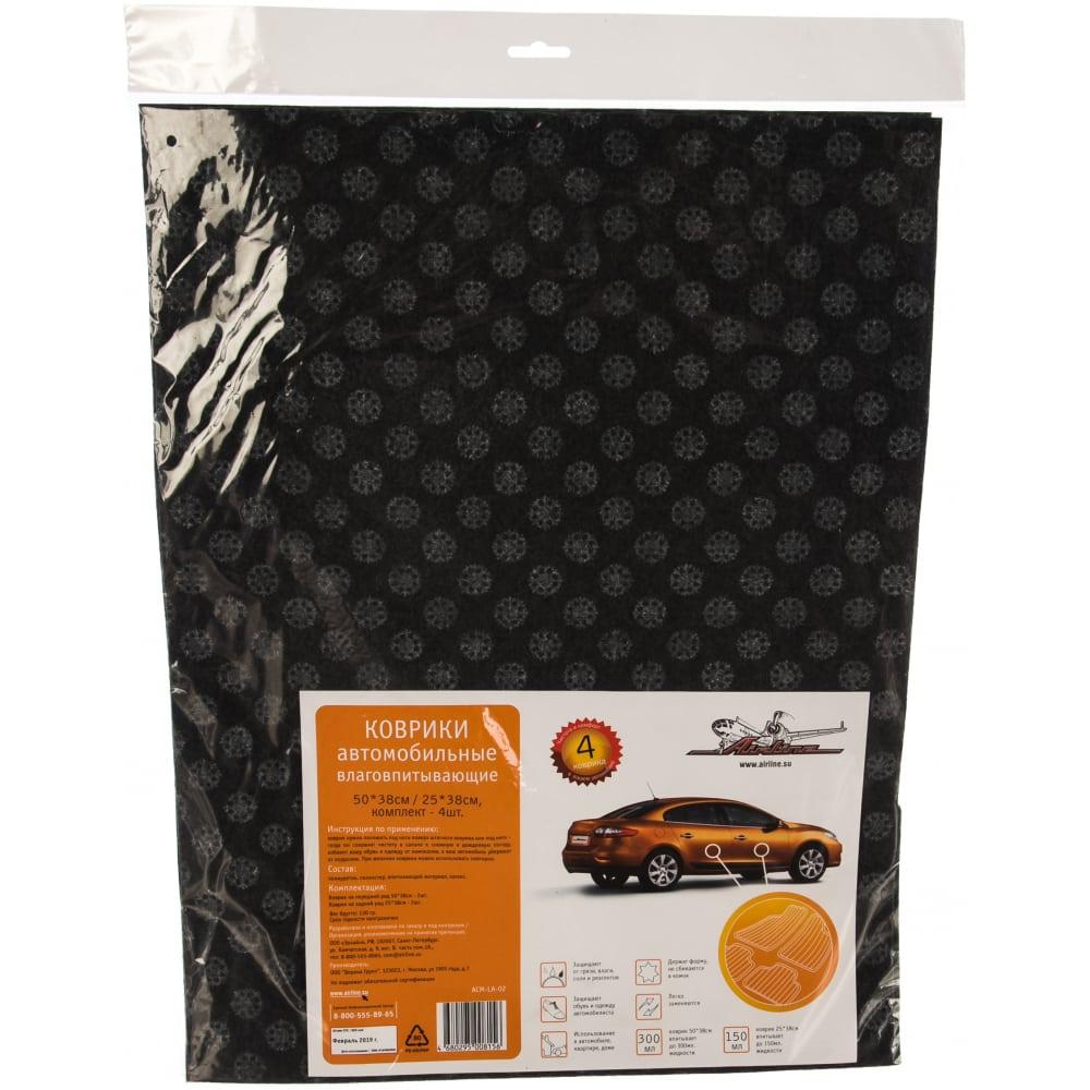 Купить Автомобильные влаговпитывающие коврики (2 штуки 50х38 см, 2 штуки 25х38 см) airline acm-la-02