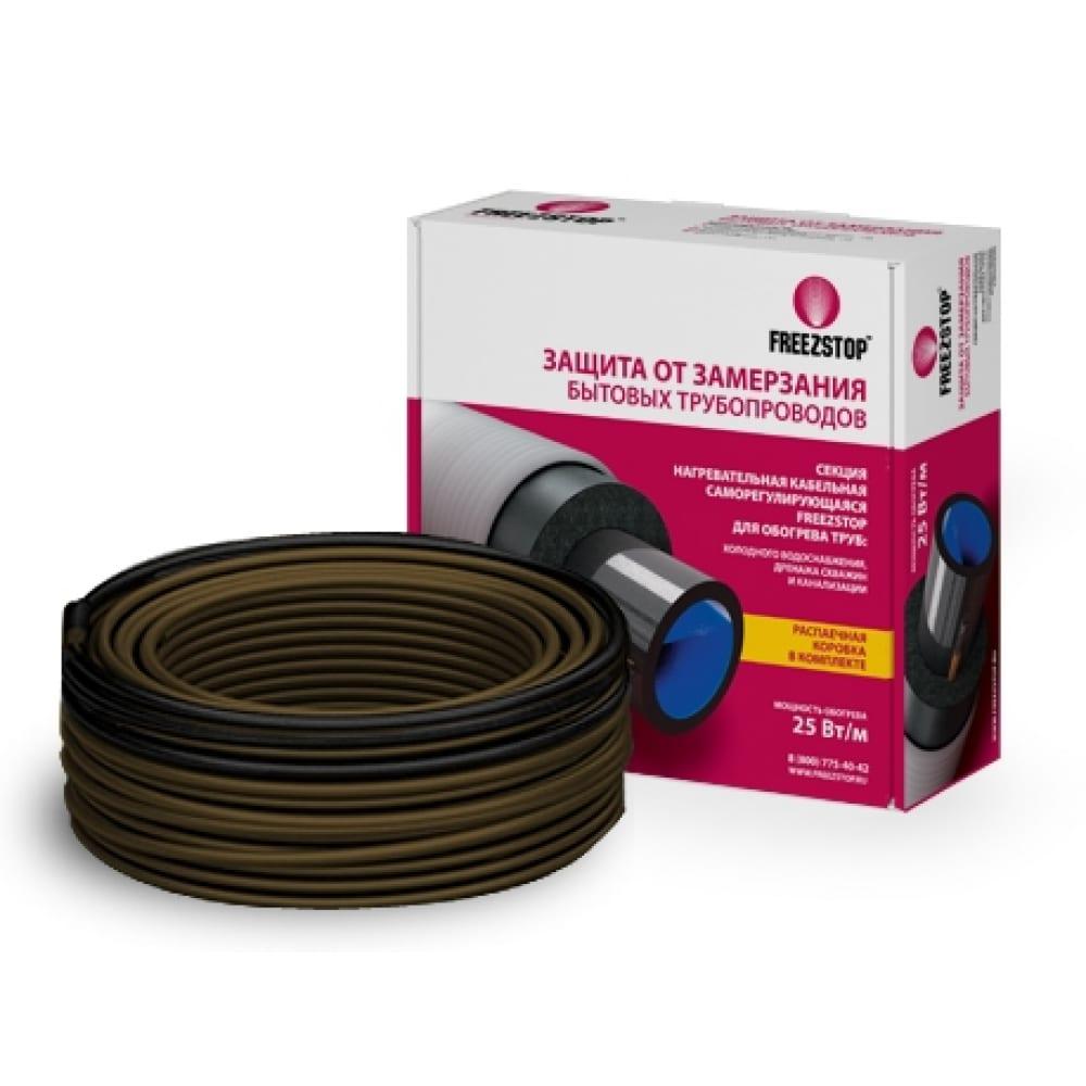Купить Теплолюкс freezstop-25-10 комплект саморегулирующегося кабеля для обогрева труб