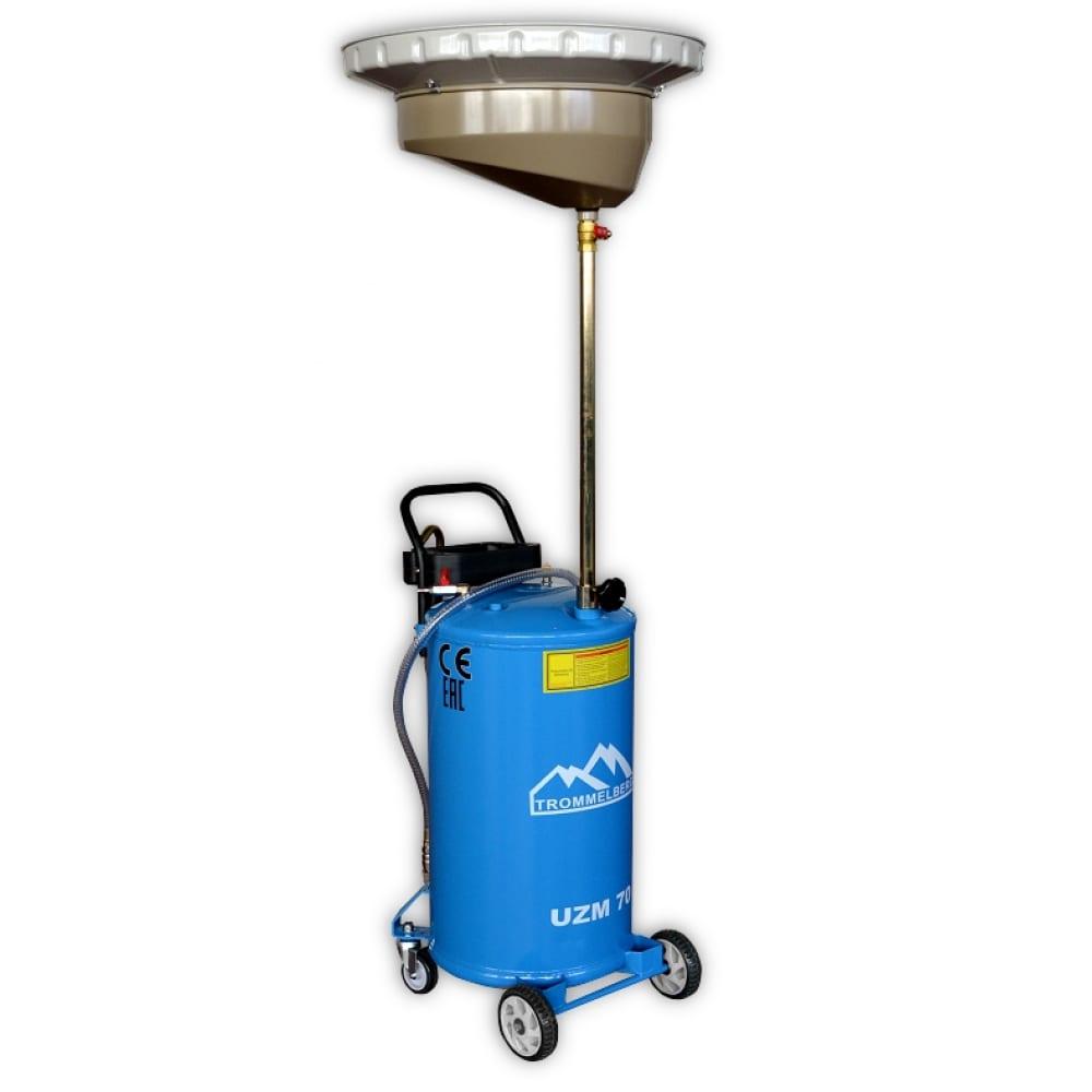 Купить Установка для слива масла с подъёмной ванной trommelberg uzm70