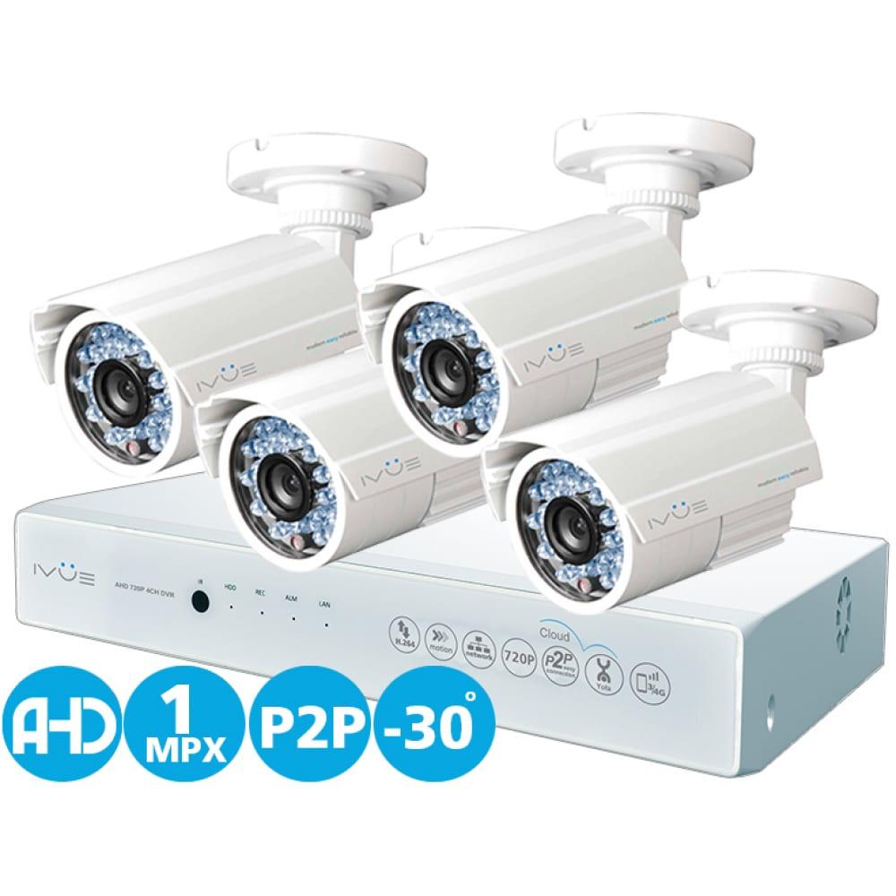 Комплект видеонаблюдения ahd 1 mpx дача