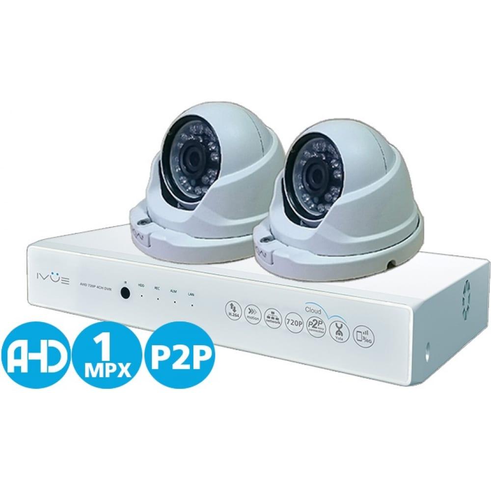 Комплект видеонаблюдения ahd 1mpx для дома