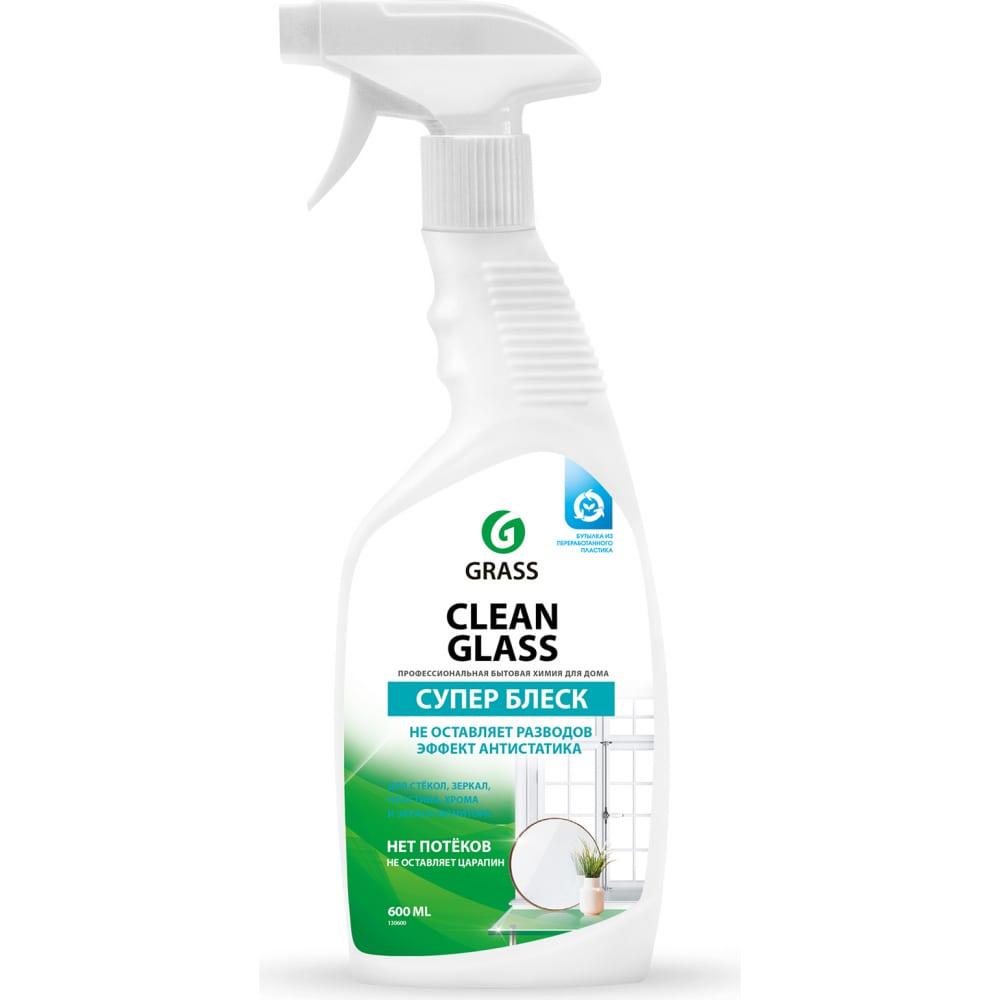 Очиститель стекол 600 мл grass clean glass
