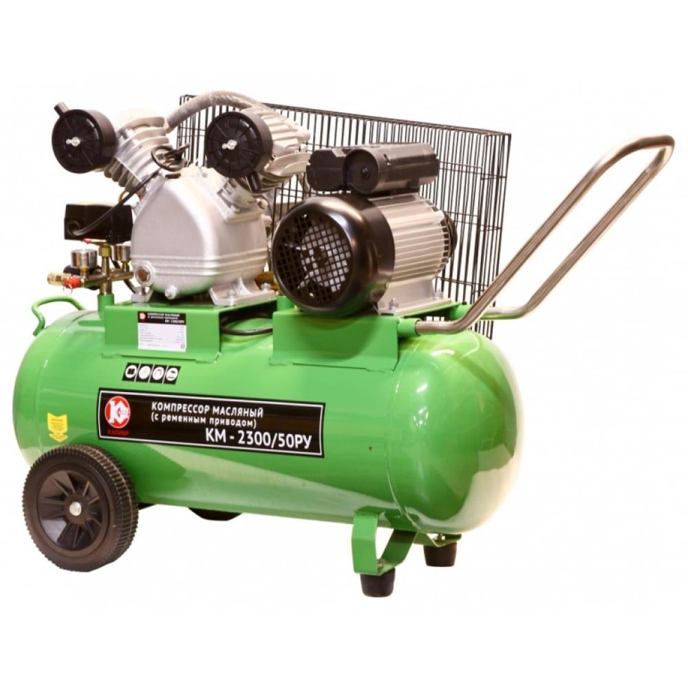 Купить Ременной компрессор калибр км-2300/ 50ру 00000059440