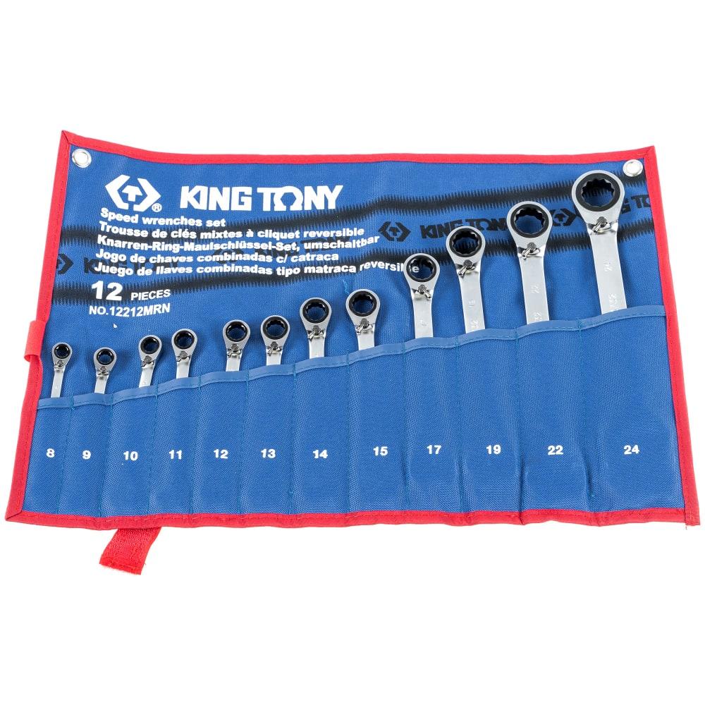Купить Набор комбинированных трещоточных ключей (8-24 мм, чехол из теторона, 12 предметов) king tony 12212mrn