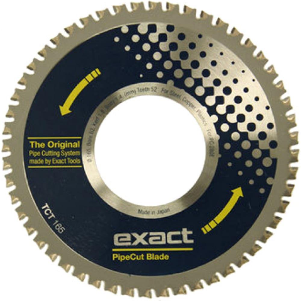 Купить Диск тст для электротруборезов pipecut 280е, 360е (165х62 мм) exact 7010487