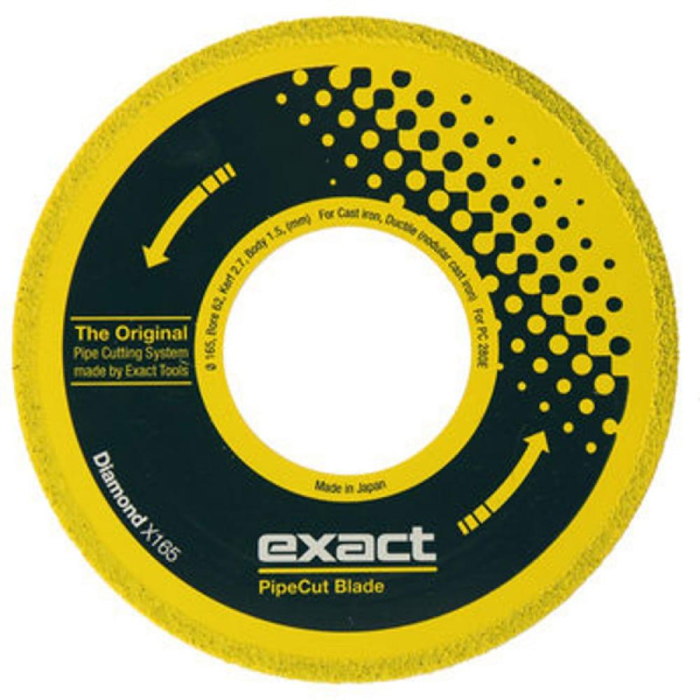 Диск diamond для электротруборезов pipecut (165х62 мм) exact 7010493  - купить со скидкой