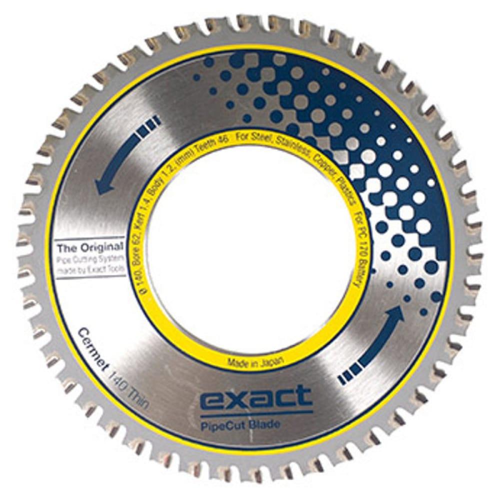 Купить Диск сermet thin для трубореза pipecut (140х62 мм) exact 7011102