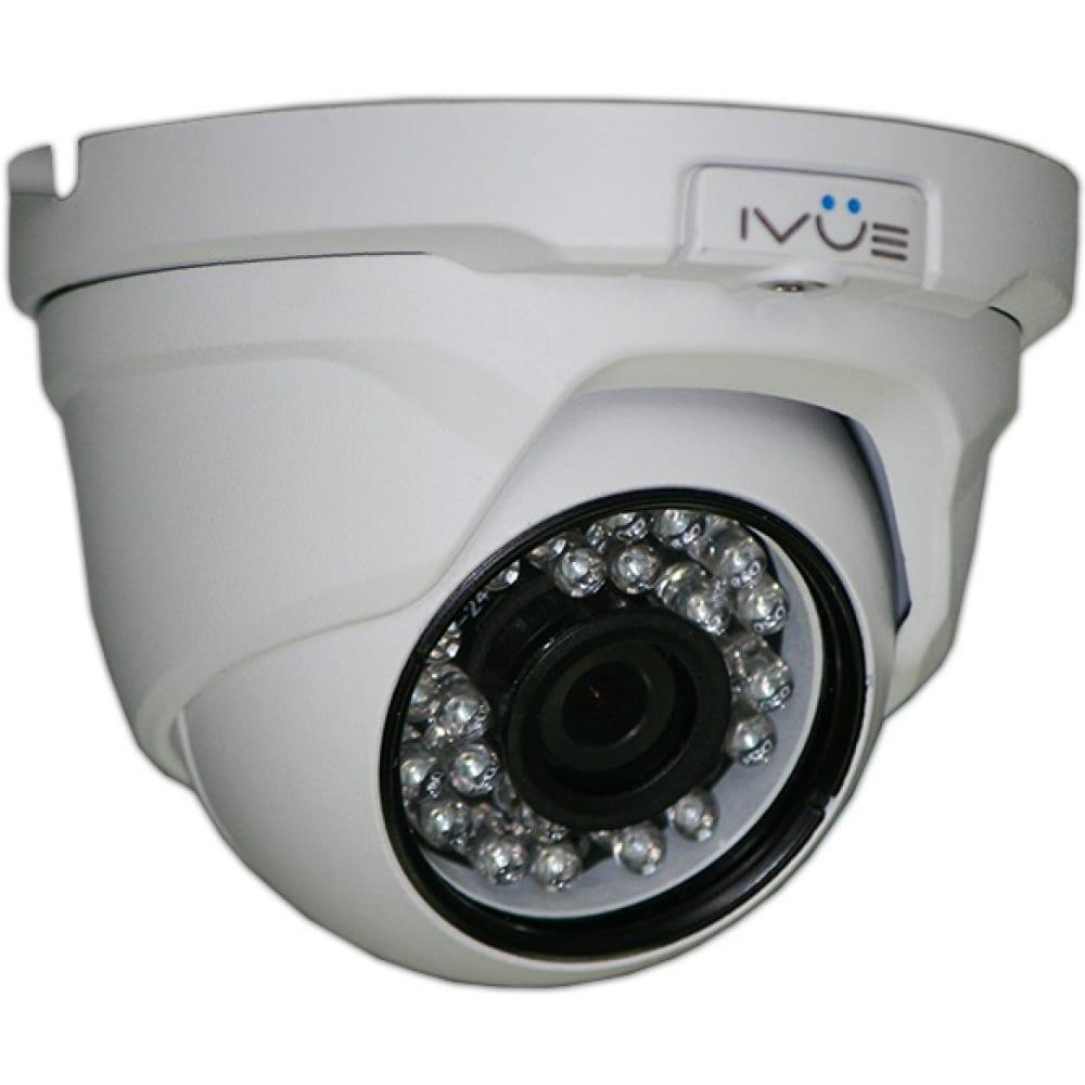 Внешняя купольная ip камера 3.0mpx ivue ivue