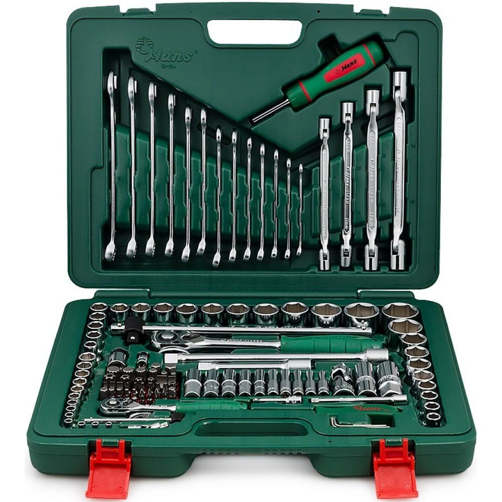 Универсальный набор инструментов 124шт hans tk-124