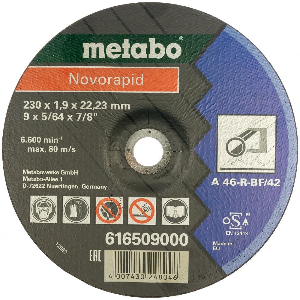Купить Круг отрезной по металлу novorapid (230x1.9x22.2 мм) metabo 616509000