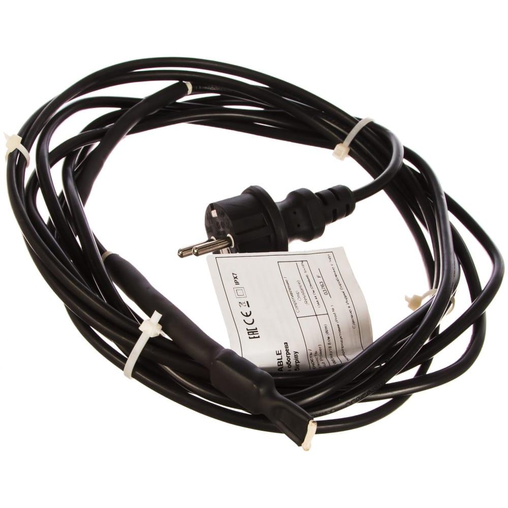 Теплый пол electrolux efgpc 2-18-2