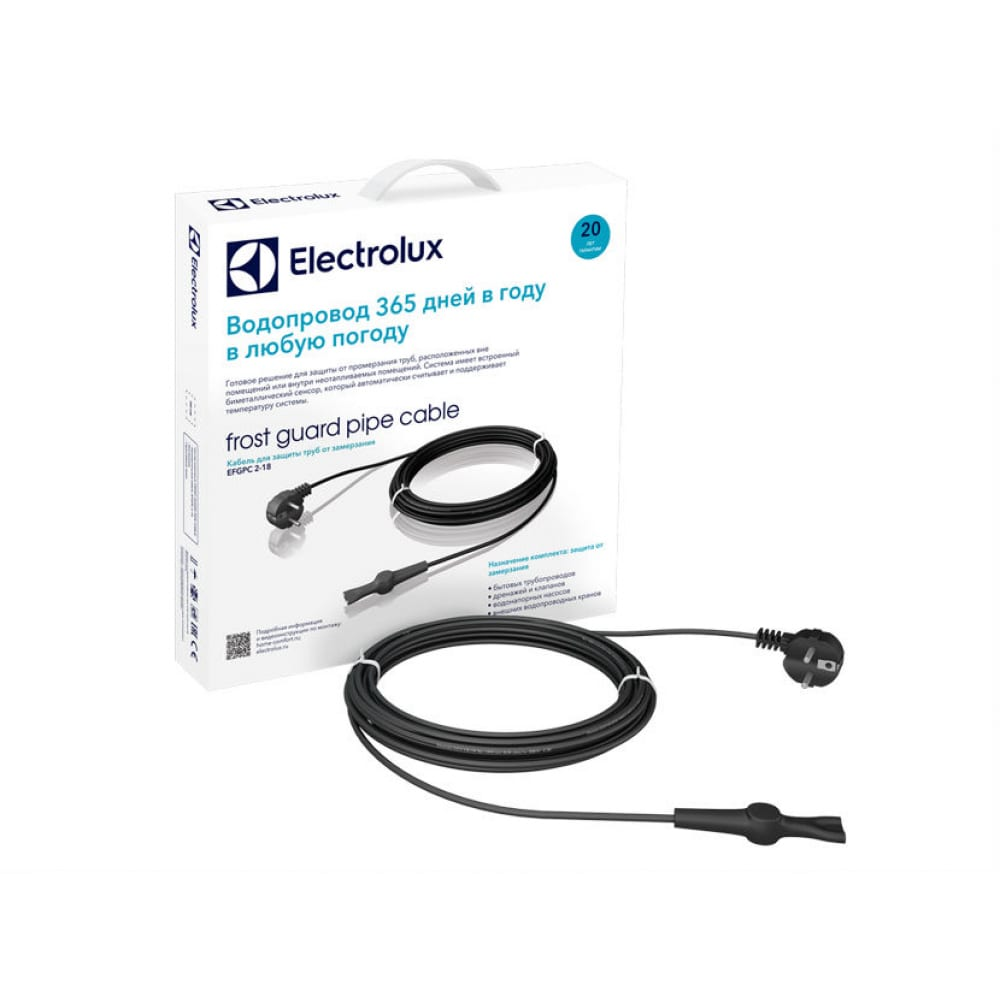 Теплый пол electrolux efgpc 2-18-6