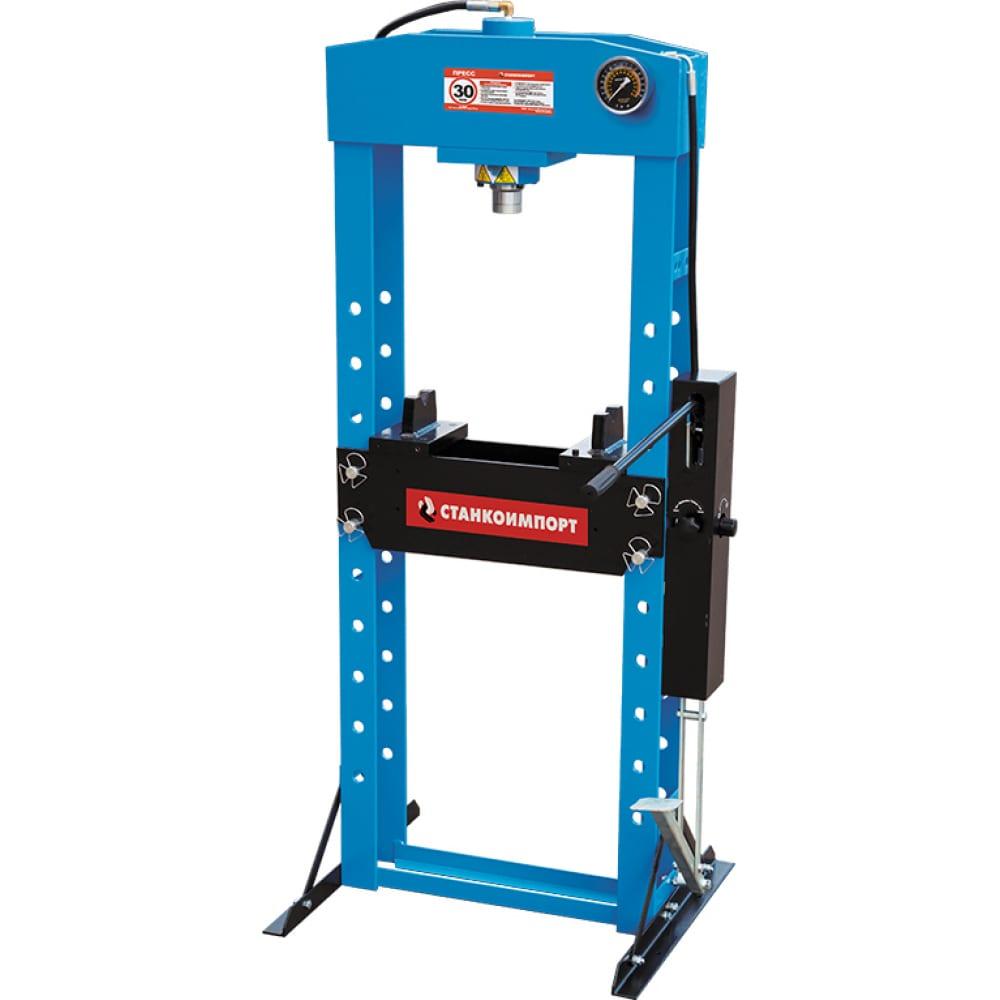 Купить Гидравлический гаражный пресс с ножным приводом 30 т станкоимпорт sd0824