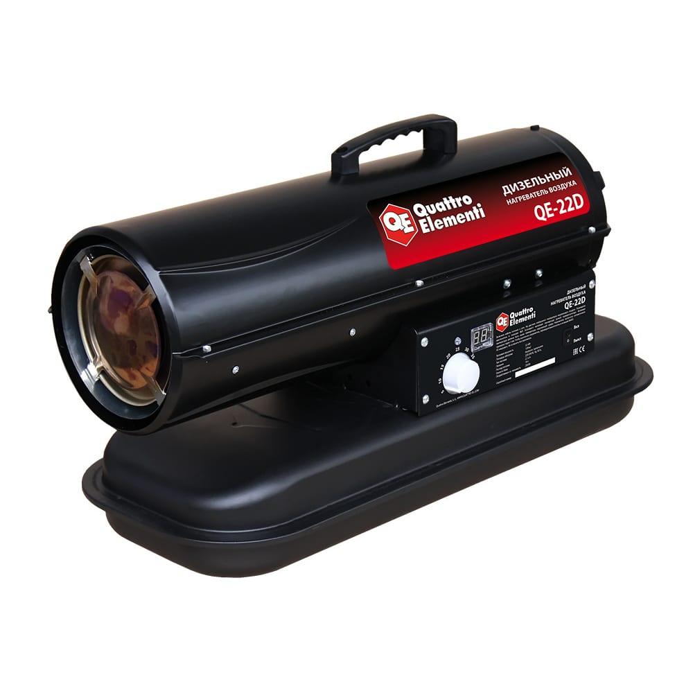 Купить Дизельная тепловая пушка прямого нагрева quattro elementi 243-905 qe- 22d