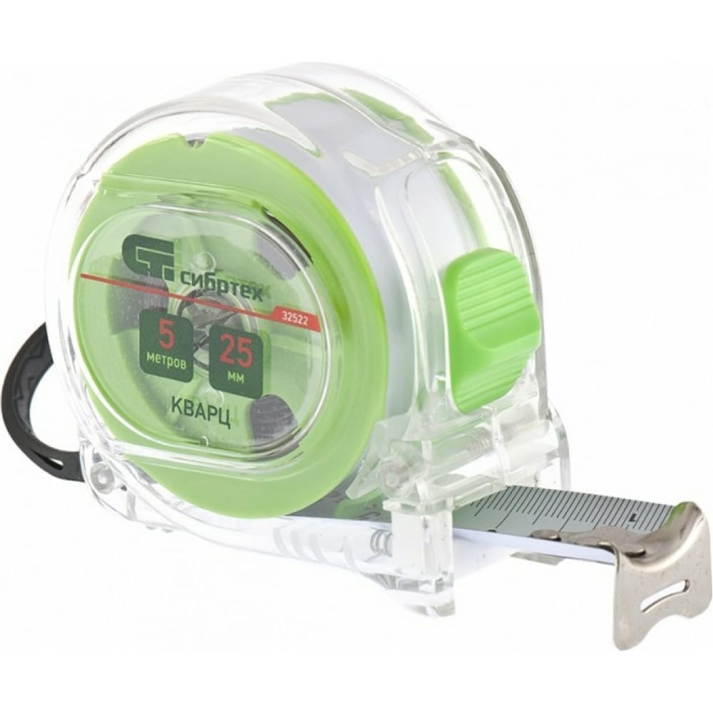 Рулетка сибртех кварц прозрачный корпус амортизатор 5мх25мм 32522