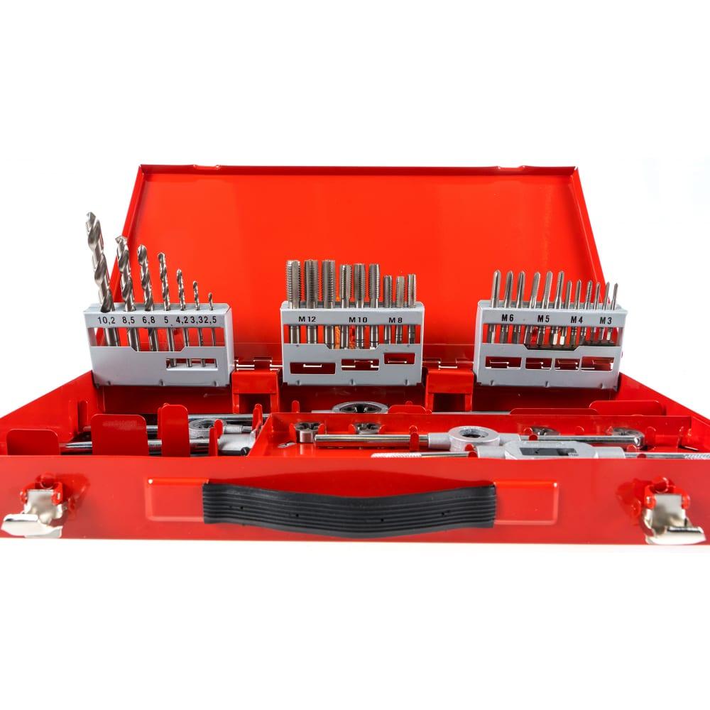 Резьбонарезной набор m3 m12 hss метчики+плашки+воротки+сверла, 44шт