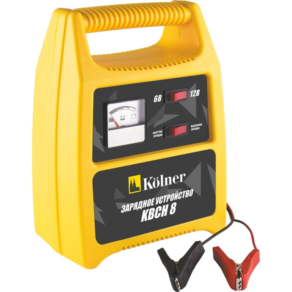 Зарядное устройство для аккумуляторов kolner kbcн 8