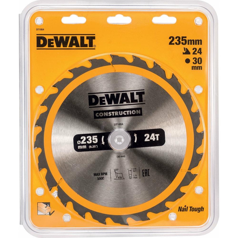 Пильный диск construct (235х30 мм; 24 atb)