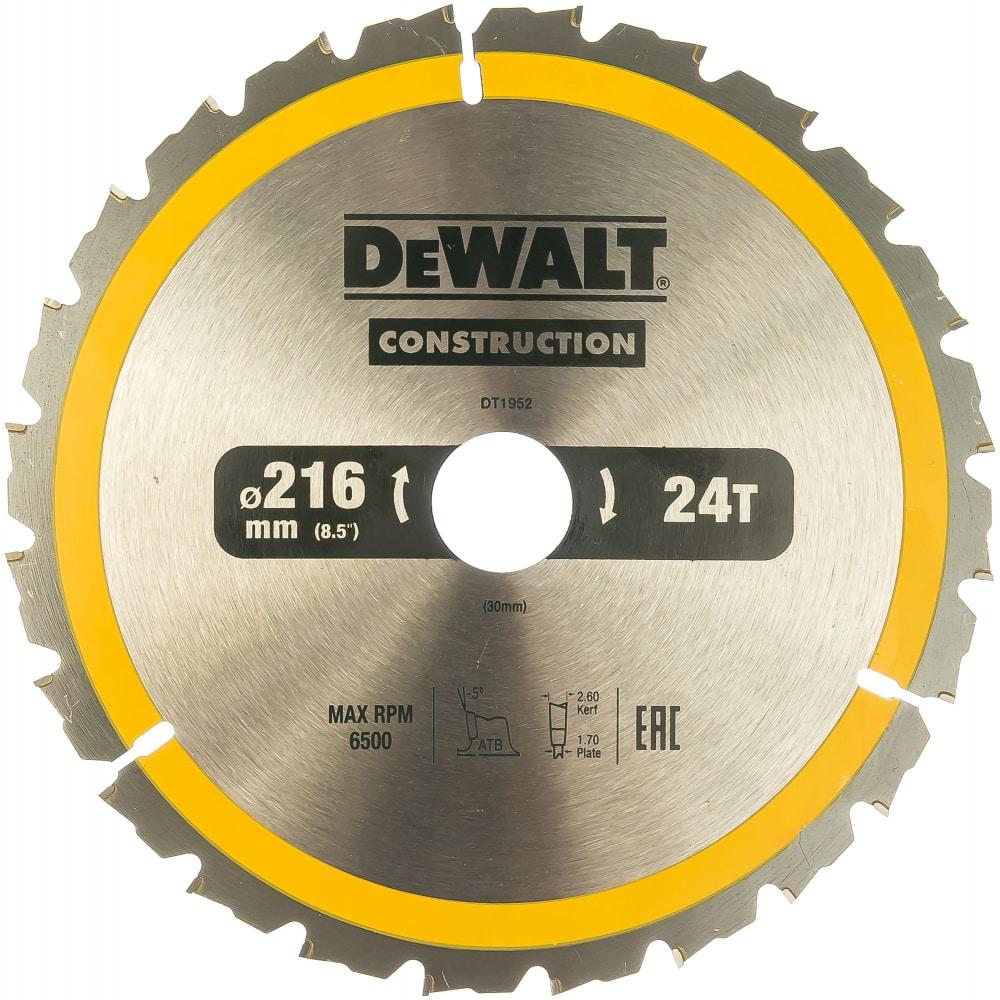 Купить Пильный диск construct (216х30 мм; 24 atb) dewalt dt1952