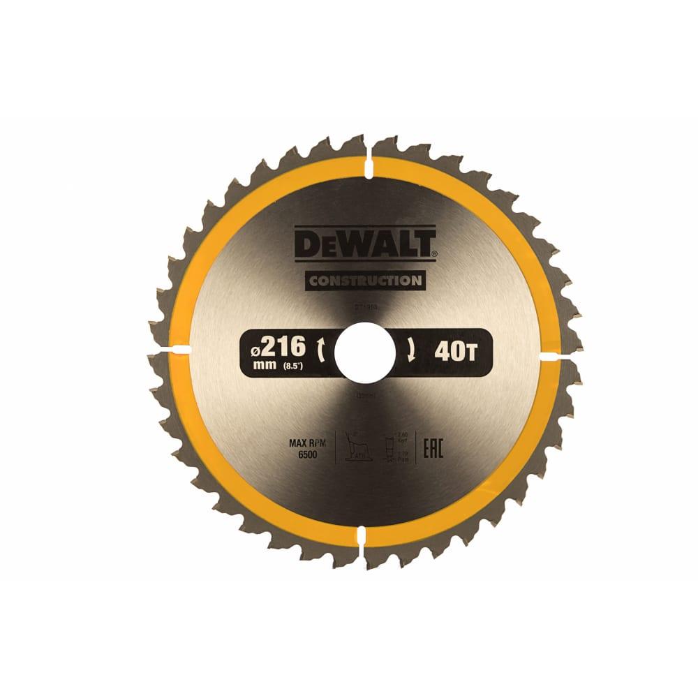 Купить Пильный диск construct (216х30 мм; 40 atb) dewalt dt1953