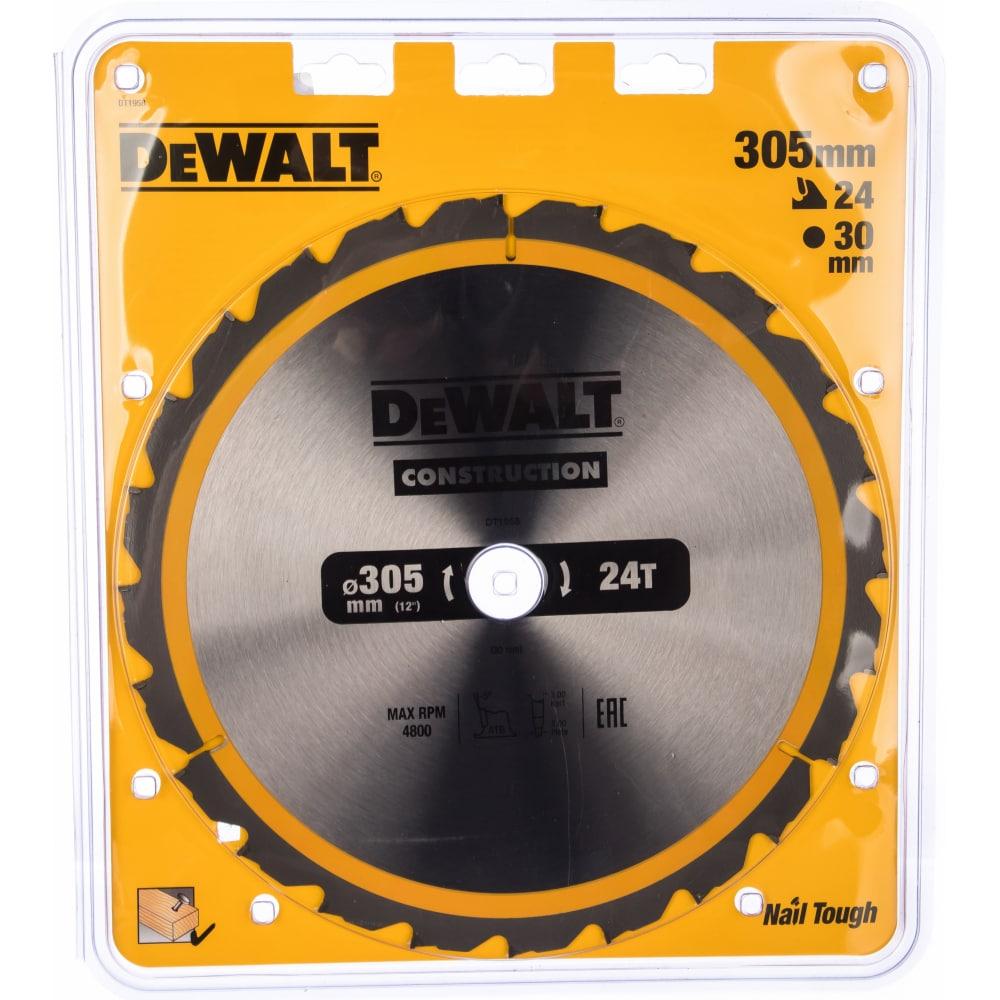 Пильный диск construct (305х30 мм; 24 atb)