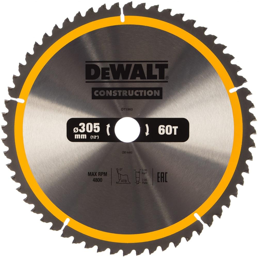 Пильный диск construct (305х30 мм; 60 atb)