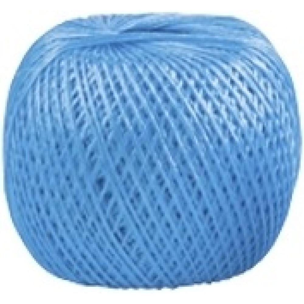 Купить Полипропиленовый шпагат, синий, 110м, 1200текс сибртех россия 93977