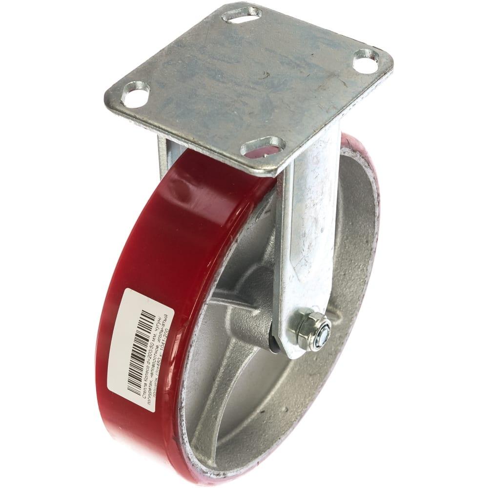 Купить Колесо неповоротное, полиуретановое с чугунным сердечником (200х50 мм; г/п 460 кг) стелла 1041-200