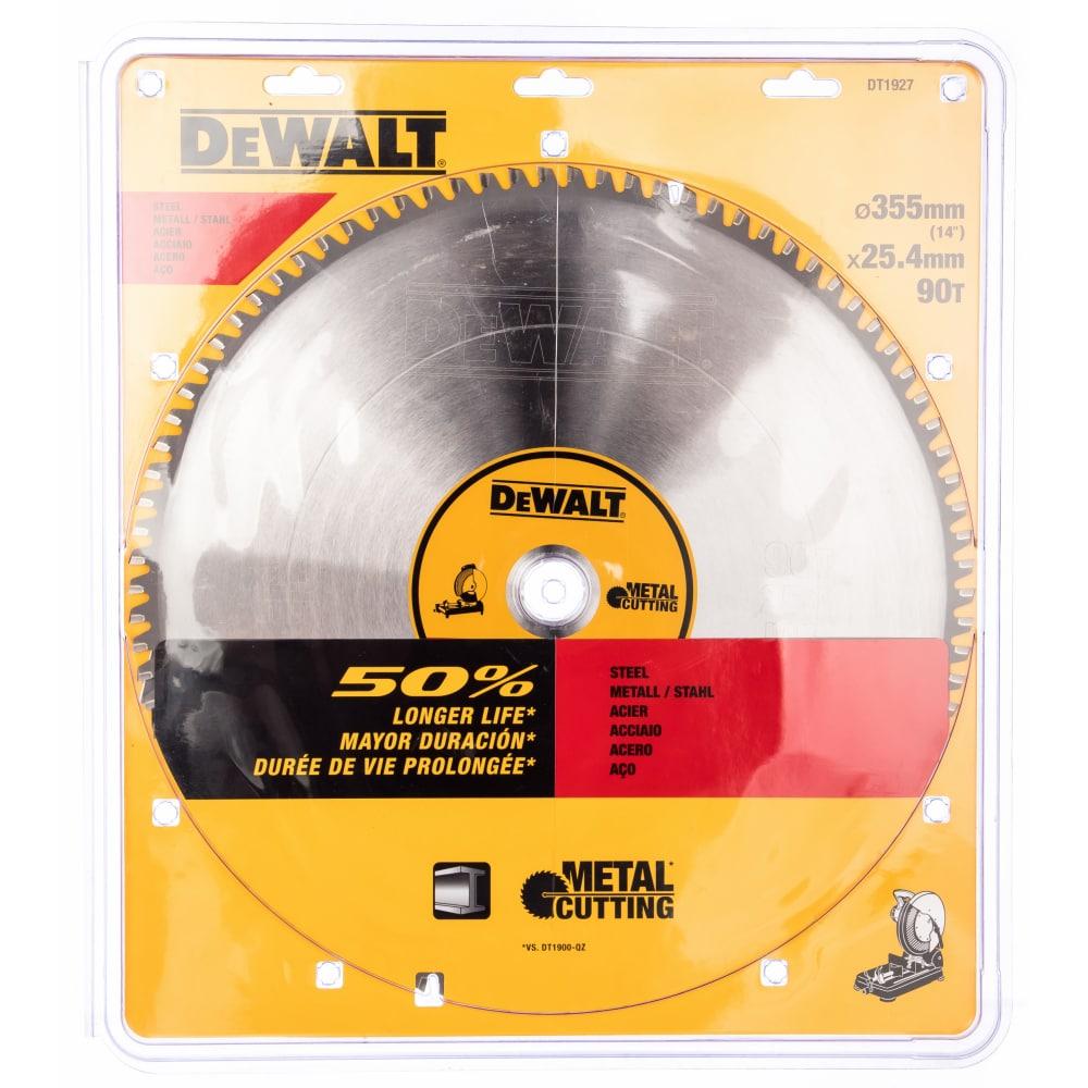 Пильный диск по стали (355х25.4 мм;