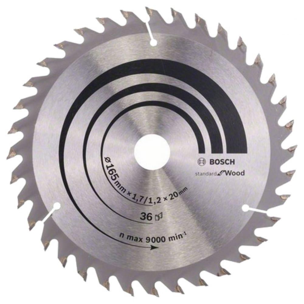 Купить Пильный диск по дереву (165x20 мм; 36t) bosch 2608642602