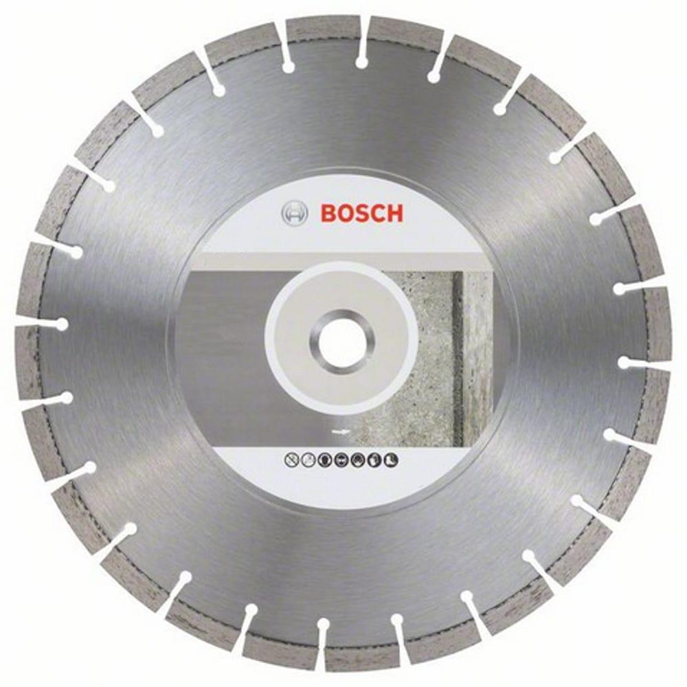Купить Диск алмазный expert for concrete (350х25.4 мм) bosch 2608603803