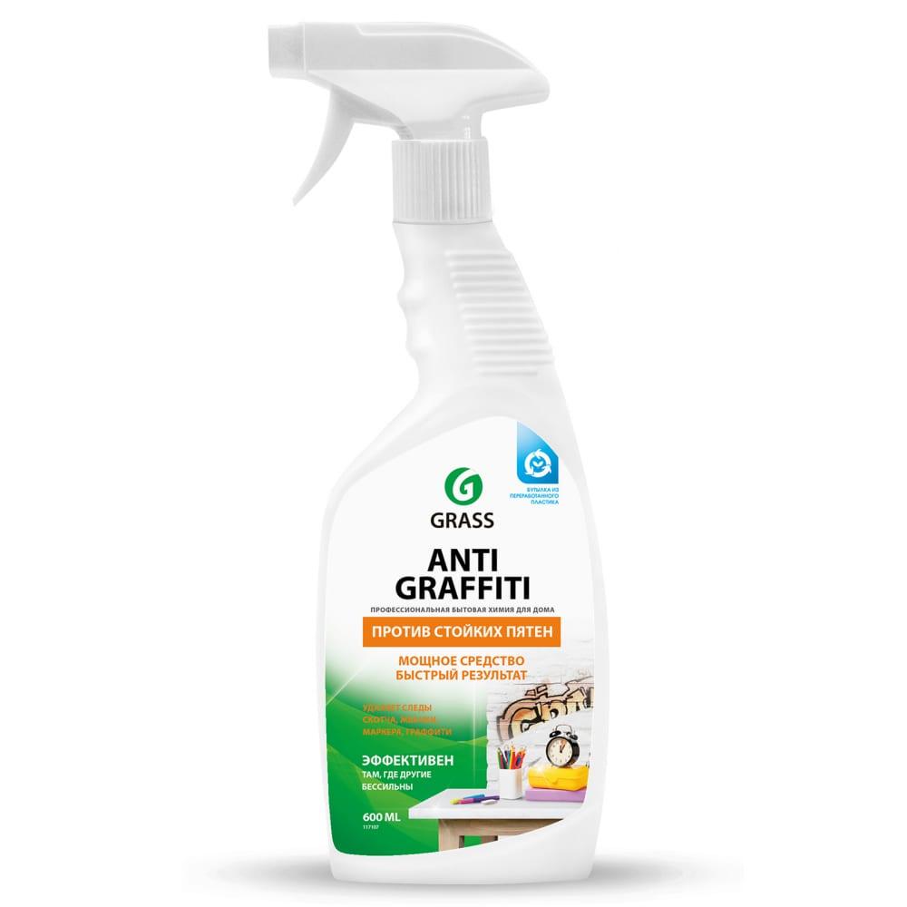 Чистящее средство grass antigraffiti 600мл 117107