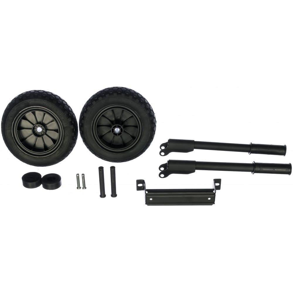 Комплект колес и ручек для электростанций fubag 838224
