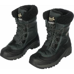 Купить Зимние ботинки norfin snow р.42 13980-42