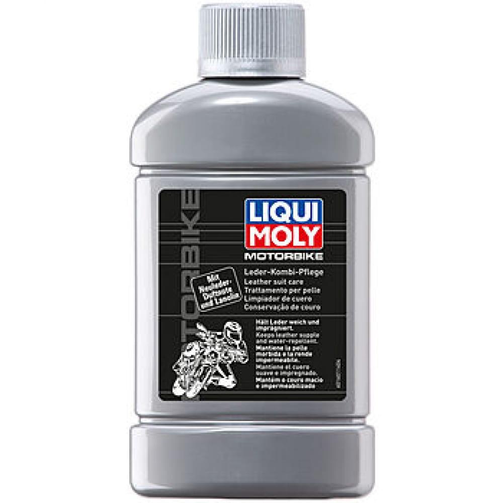 Купить Средство для ухода за кожей liqui moly motorbike leder-kombi-pflege 0, 25л 1601
