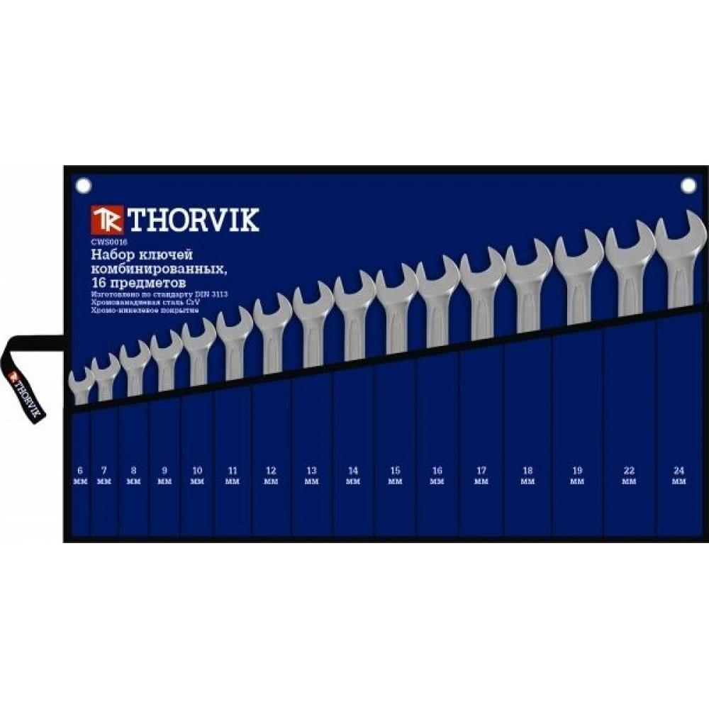 Набор комбинированных ключей thorvik cws0016 6-24 мм, 16 предметов 52048  - купить со скидкой