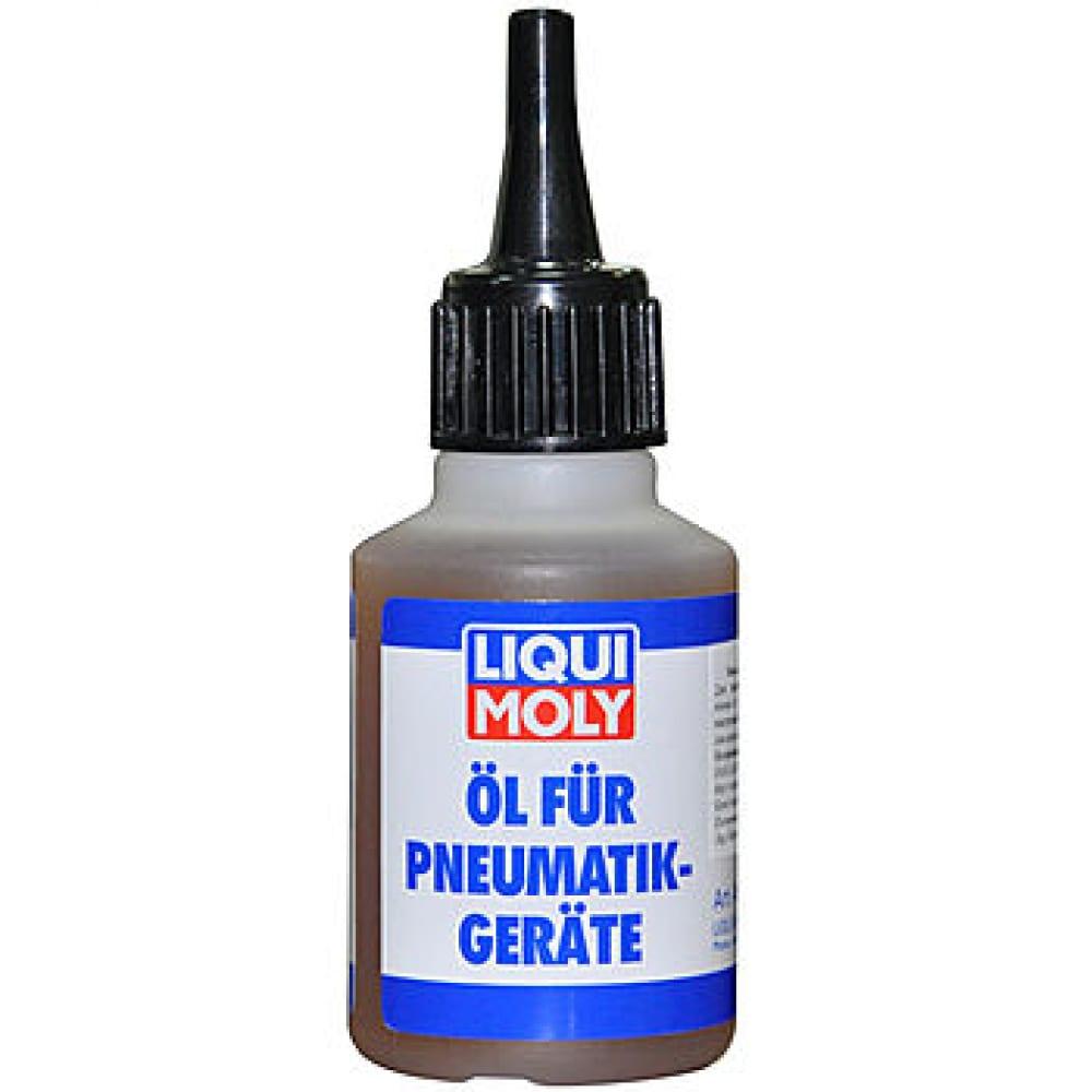 Купить Масло для пневмоинструмента liqui moly oil fur pneumatikgerate 0, 05л 7841