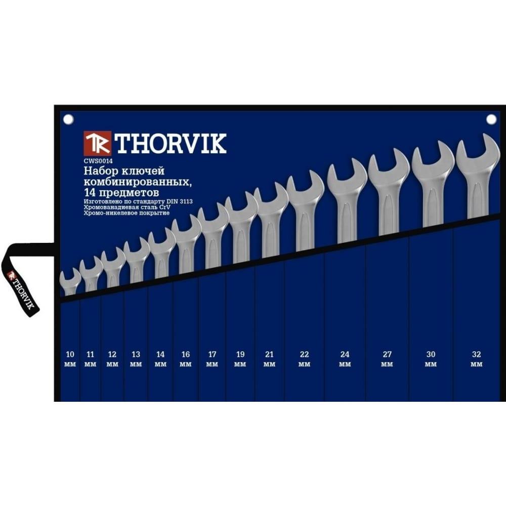 Купить Набор комбинированных ключей thorvik cws0014 10-32 мм, 14 предметов 52047