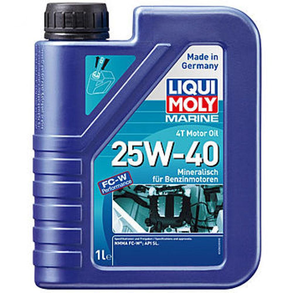 Купить Минеральное моторное масло для лодок liqui moly marine 4t motor oil 25w-40 sl 1л 25026
