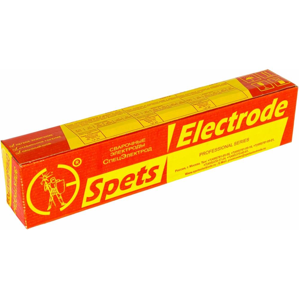 Электрод мр-3с (5 кг; 3 мм) спецэлектрод св000011473