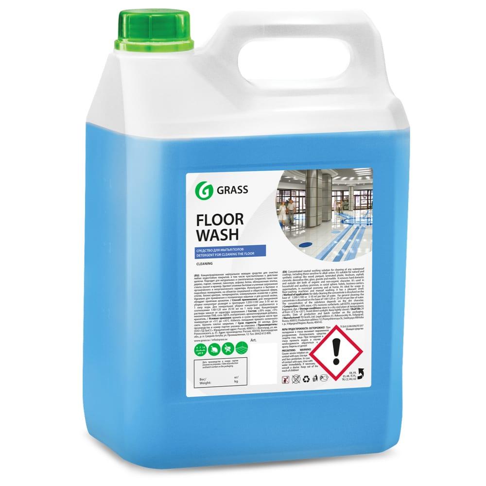 Нейтральное средство для мытья пола grass floor