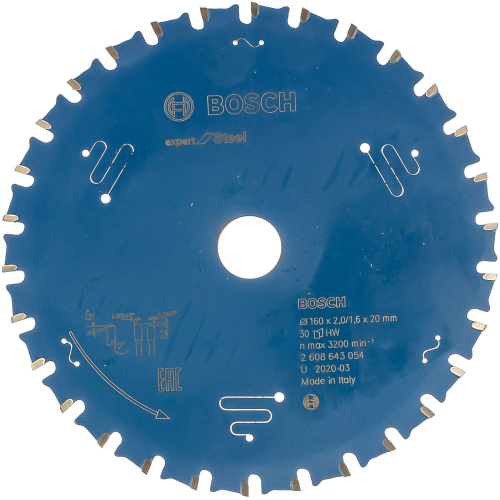 Купить Пильный диск по металлу (160x20 мм; 30 зубьев) bosch 2608643054