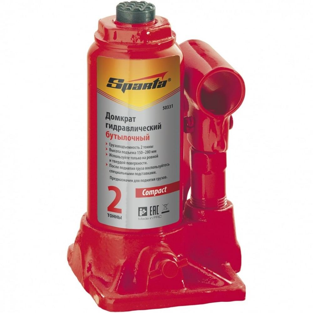 Купить Гидравлический бутылочный домкрат sparta compact 2 т 150–280 мм 50331